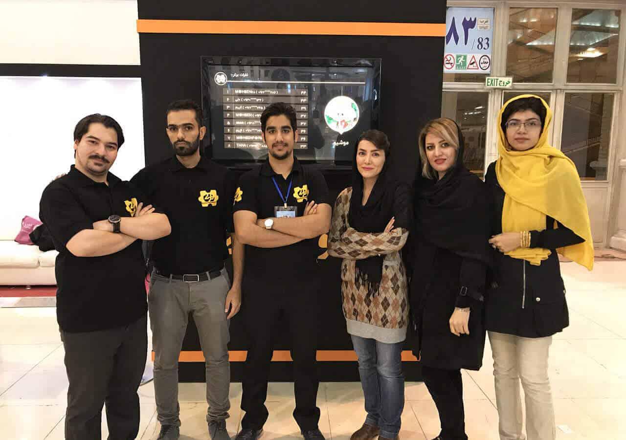 اعضای استودیو سرگرمی 229 در نمایشگاه رسانه دیجیتال